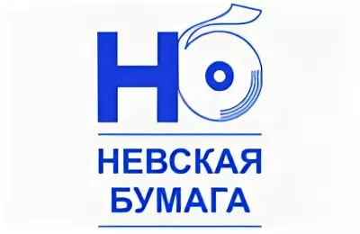 Невская Бумага
